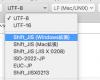 文字コードを簡単に変更する方法(Mac・Windows)